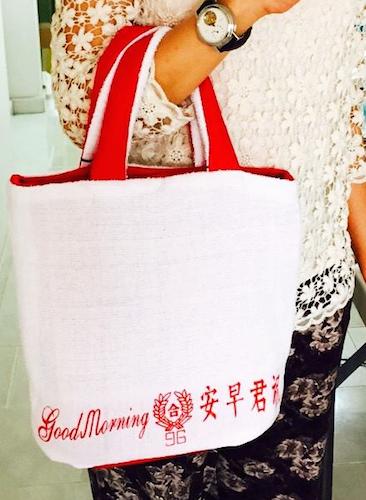 Good Morning Singapore! Bag (tote)