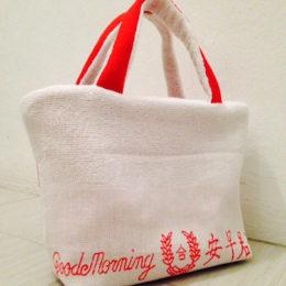 GM Bucket Bag