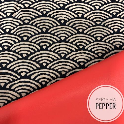Seigaiha Pepper
