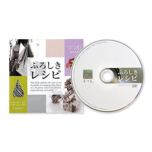 Furoshiki DVD